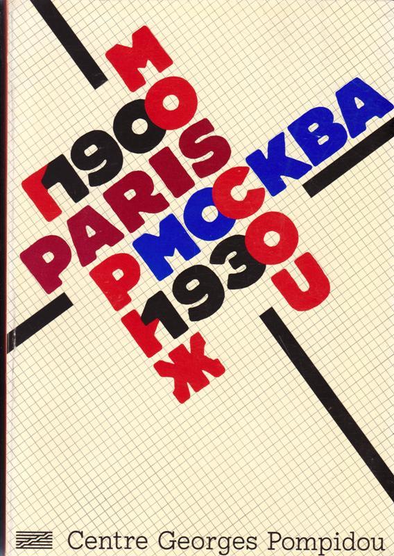 N/A. - Paris Moscou 1900 1930.